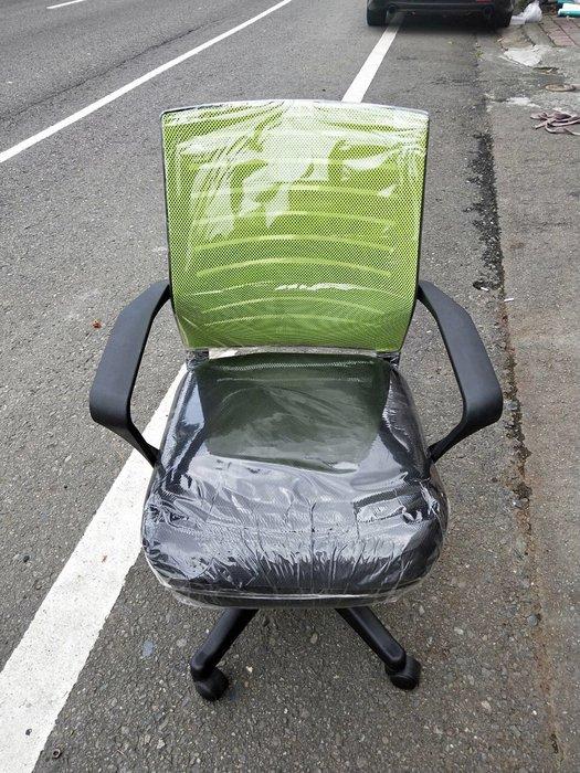 非凡精品家具 全新庫存品鋼網扶手電腦椅(綠)*辦公椅*工作椅*書桌椅*休閒椅*招待椅*接待椅*會計椅*靠背椅*寫字椅