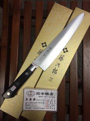 藤次郎 DP 七寸牛刀 210mm  新版 口金系列 日本製 F-808 雙中鐵店1928