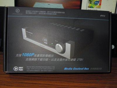 點子電腦-北投.中古◎Media Content Box多媒體播放器 HDMI輸出◎支援隨身碟及SD卡600元