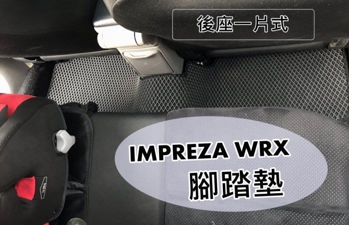 【阿勇的店】EVA運動風款專用型汽車腳踏墊 駕駛座單片 下標區 各車款可訂做