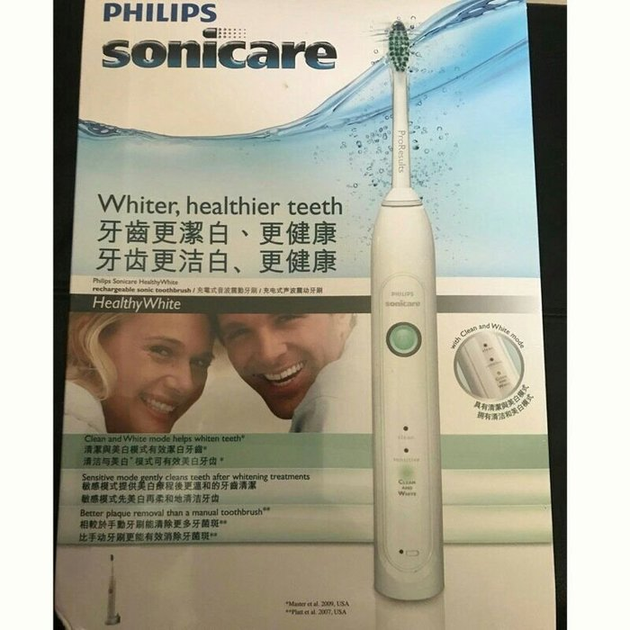 PHILIPS飛利浦 HX6730電動牙刷