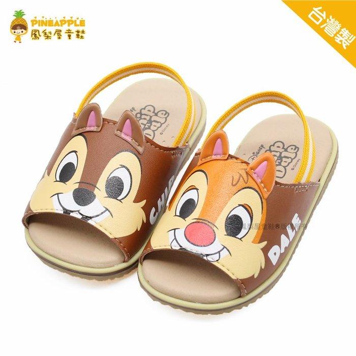 《鳳梨屋童鞋》Disney 迪士尼 奇奇蒂蒂 童趣設計款 超細纖維 涼鞋  童鞋 【i19302-7】咖啡色 台灣製造