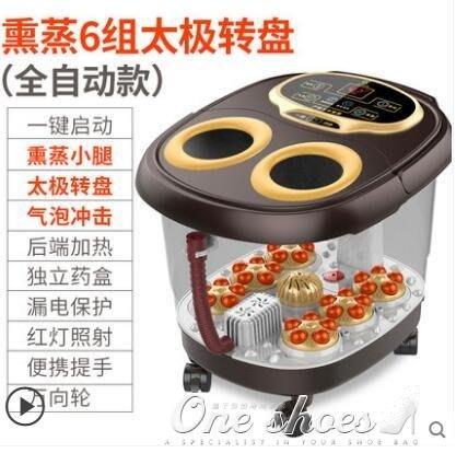 220V足浴盆全自動洗腳盆電動按摩加熱恒溫家用足療養生器帶熏蒸泡腳桶   YXS