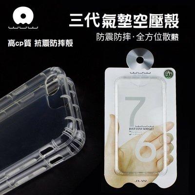 《阿玲》WUW iphone 7手機殼...