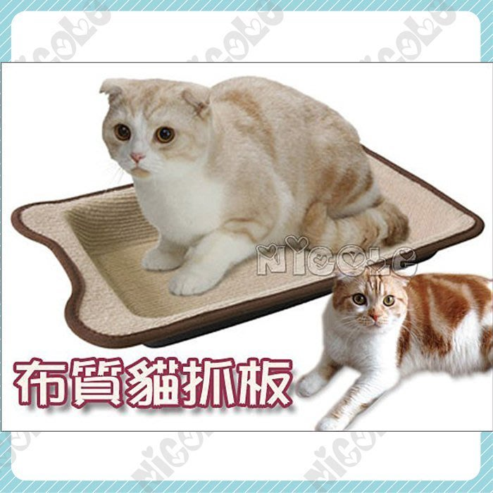 *Nicole寵物*日本 Marukan〈布質抓板床;附木天寥粉〉CT-193,地毯,磨爪,貓玩具,貓抓板,耳朵,逗貓