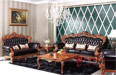 [紅蘋果傢俱] A127T 艾廷軒系列 歐式沙發 法式沙發 新古典 布/皮沙發 實木雕刻 別墅沙發 實體賣場