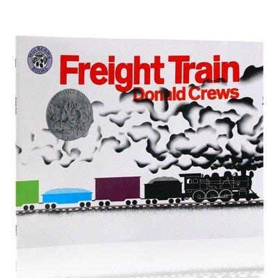 英文原版繪本 Freight Train火車快跑 Donald Crews凱迪克銀獎 吳敏蘭繪本123書單推薦 名家獲獎