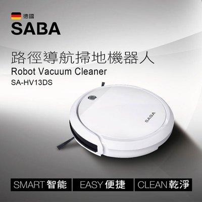 【德國SABA】掃地機器人 過敏寵物掉毛 路徑導航 吸塵器 掃地拖地機器人【AAA6511】