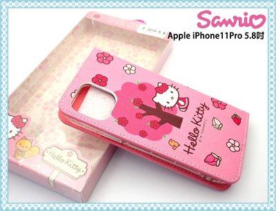 💎正版HELLO KITTY Apple iPhone 11 PRO 5.8吋側掀皮套手機皮套 可站立【三麗鷗授權】