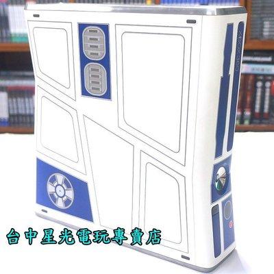 【XBOX360主機】☆ Slim 薄型 XBOX 360 星際大戰限定機 單主機 三紅救星 ☆【中古二手商品】台中星光