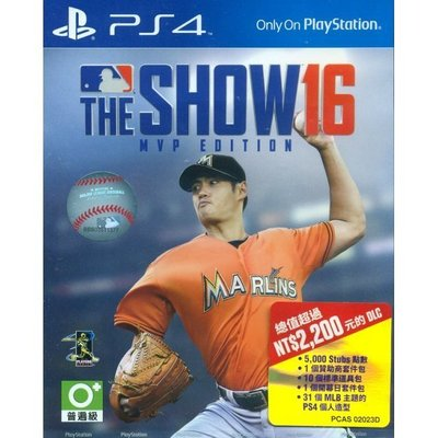 PS4 MLB THE SHOW 16 MVP版 英文亞版 補貨中