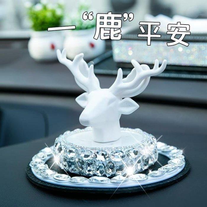 汽車香水車載香水車內飾品擺件除異味車用裝飾擺件座式持久淡香氣