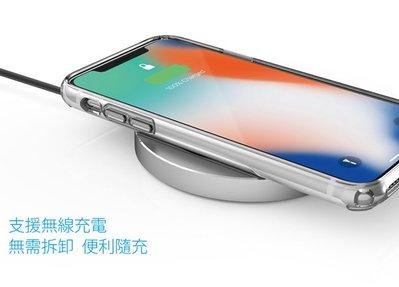 超 出清 Just Mobile TENC Air for iPhone Xs / X 國王新衣氣墊抗摔保護殼 透明殼