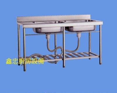 鑫忠廚房設備-餐飲設備:全新陽洗檯雙大槽+台144*56-賣場有快速爐-工作臺-冰箱-西餐爐
