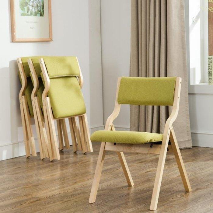 休閒椅子家用現代簡約北歐餐椅書桌椅靠背椅餐廳創意木摺疊椅成人