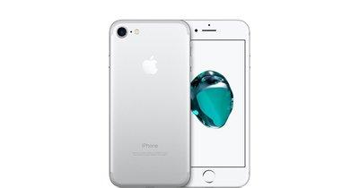 ☆偉斯科技☆ iPhone7銀色32G空機 全新未拆品  (可自取)歡迎來門市驗機~現貨供應中