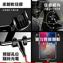 CR-V專用手機架 HONDA CRV 5代 手機架 最新鋁合金屬版 磁吸手機架