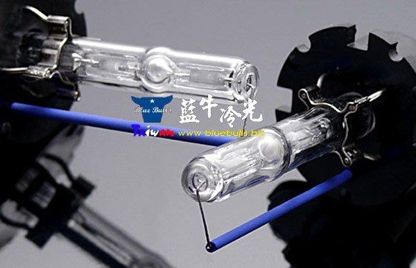 【藍牛冷光】高品質 D2C D4C HID燈管 燈泡 雪萊特正品 陶瓷燈座 兼容D2R D2S 另有 D2Y