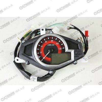 [極致工坊]SYM 原廠 IRX115 液晶儀表 時速表 儀表板 碼錶