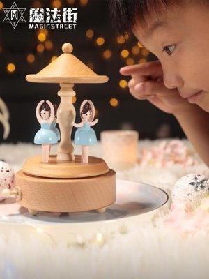 木質旋轉木馬音樂盒擺件八音盒生日女生禮物天空之城芭蕾女孩