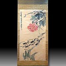 【 金王記拍寶網 】S2001 齊白石款 牡丹蝦群圖 手繪書畫捲軸一幅 罕見 稀少~