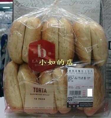 【小如的店】COSTCO好市多代購~美國進口 TORTA 墨西哥麵包(一袋10入)可夾生菜.火腿.起司配料做三明治&漢堡