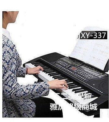 【格倫雅】^新韻電子琴337鋼琴鍵專業教學電子琴送教材仿鋼琴鍵 24141