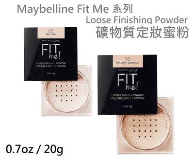 【彤彤小舖】Maybelline Fi...