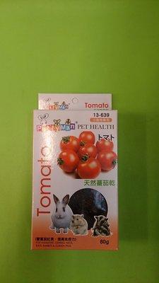 【寵物巿集n】Petty Man小動物專用天然水果乾系列《天然蕃茄乾口味》寵物鼠、兔子、蜜袋鼯皆可食用  90克/包