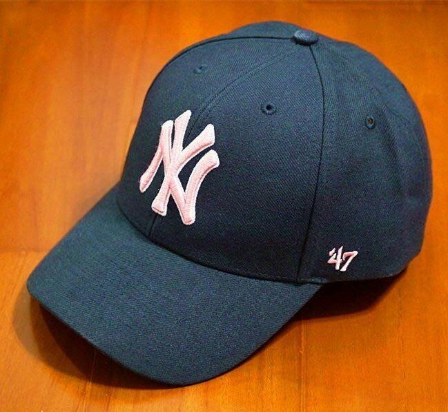 MLB 棒球帽 紐約洋基隊  47 Brand 粉標藏藍色 現貨!!