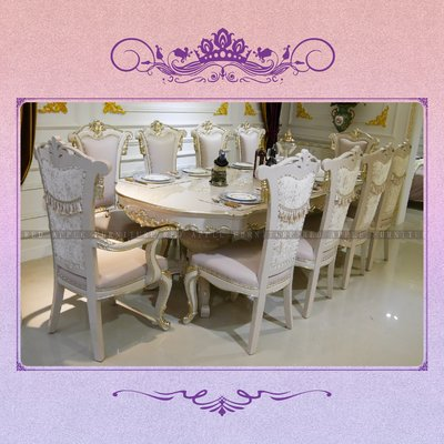 [紅蘋果傢俱] CT-002 新古典系列餐桌 餐椅 歐式 新古典 高檔 法式 奢華