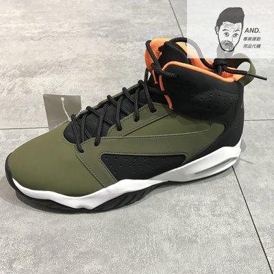 【AND.】NIKE JORDAN LIFT OFF 高筒 籃球鞋 軍綠 男鞋 AR4430-300