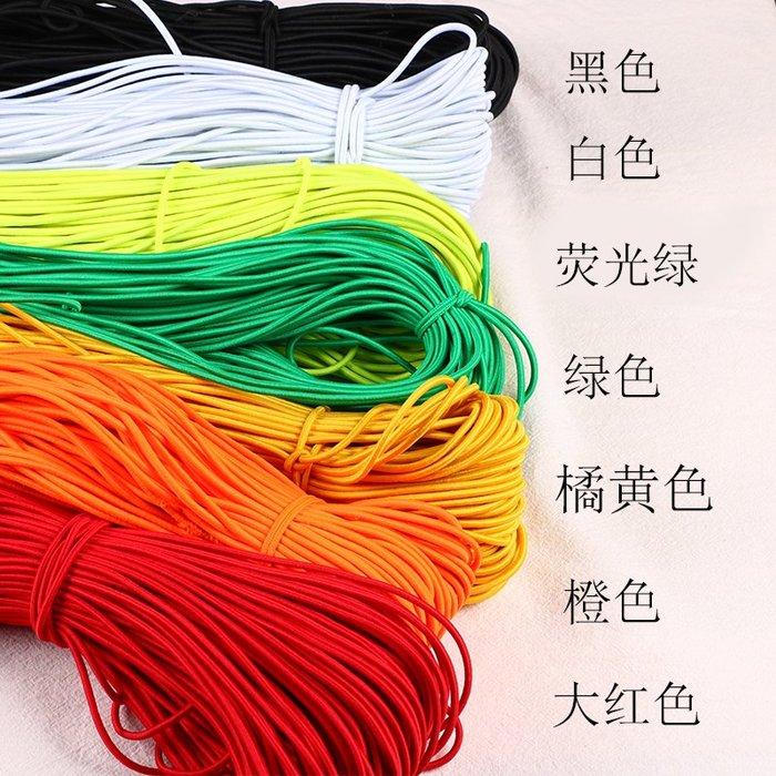 衣萊時尚-輔料松緊繩橡皮筋高彈力彩色皮筋繩圓形橡膠帶2.5mm(規格不同價格不同)