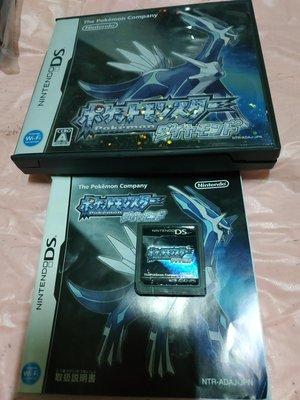 缺貨中~請先詢問庫存量~ NDS 神奇寶貝 鑽石版 精靈寶可夢 鑽石版 N3DS LL NEW 2DS 3DS LL 日規主機可玩