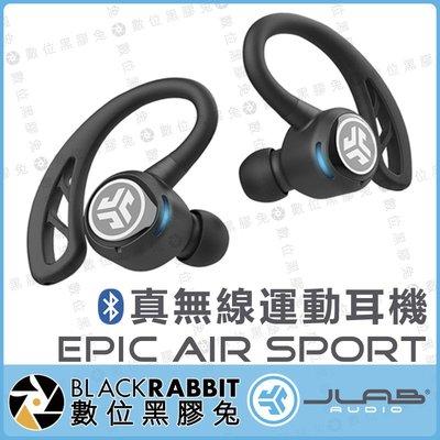 數位黑膠兔【 JLab Epic Air Sport 真無線 運動耳機 】 運動 藍牙5.0 IP66 麥克風 耳機