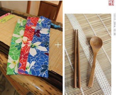 【篁城竹藝:環保筷兩件組】台灣製作〔油桐花款-小〕伴手禮、禮品、環保餐具組、婚禮小物
