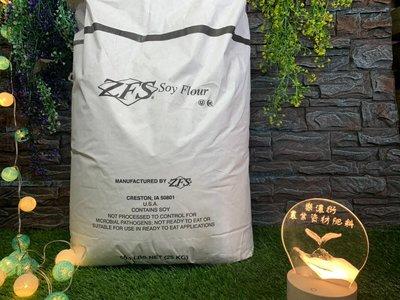 【樂濃衍】美國-黃豆粉-食品級-胺基酸-高蛋白-發酵用-飼料添加-25kg原裝包