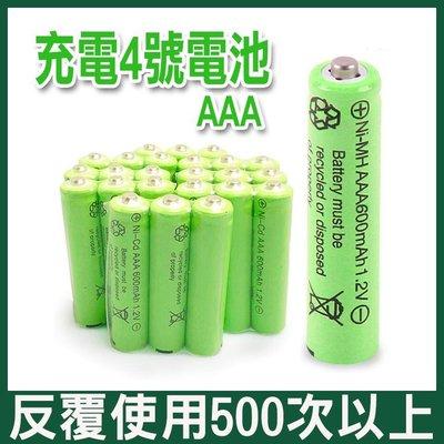 《威可》4號充電電池 3號充電電池 電池 鎳鎘充電電池 AAA電池 玩具專家愛用