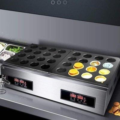 方の廚32孔雙頭數碼紅豆餅機器電熱商用臺灣車輪餅機多功能烤餅機可麗餅機京城進口專賣