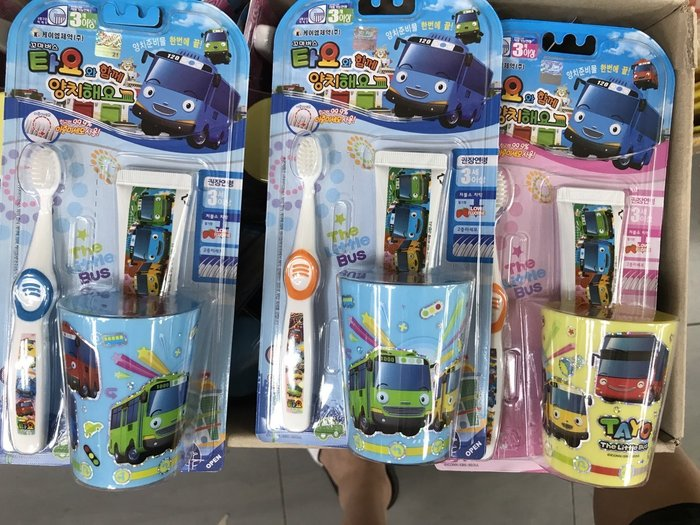 韓國製造 兒童牙刷組 Tayo牙刷膏 Tayo 小巴士公車 牙刷+牙膏+漱口杯 / 牙刷組 送禮自用皆宜