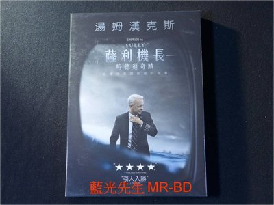 [DVD] - 薩利機長:哈德遜奇蹟 Sully 雙碟版 ( 得利公司貨 )