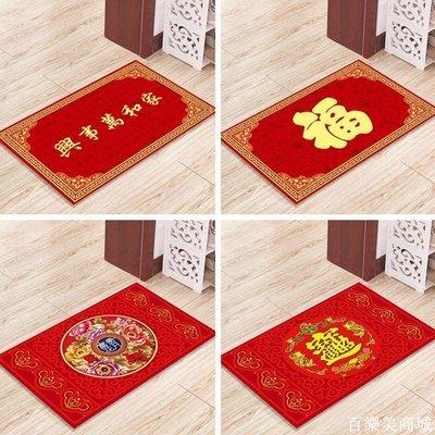 精選  大門口入戶門墊地墊進門門廳腳墊地毯防滑墊地墊玄關浴室地板訂製