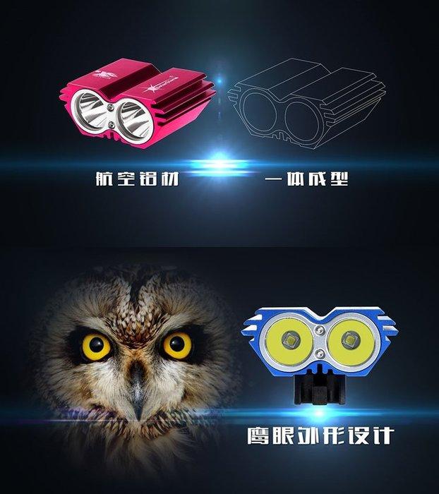 《F1單車》《現貨》SolarStorm X2貓頭鷹造型 雙L2燈芯自行車前燈 自行車燈