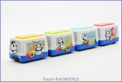 TRAIL 鐵支路 Q版 迴力小列車 台北捷運大貓熊圓仔列車 QV013T3