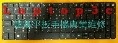 Acer 宏碁 Aspire E15 E5-573 E5-573G E5-573T E5-573TG 全新 中文 鍵盤 桃園市