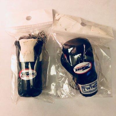 泰國 Twins 迷你拳套 + 拳袋 鎖匙扣