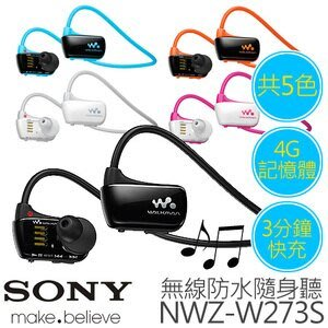 Sony NWZ-W273S 無線防水耳機 Wireless Headphone