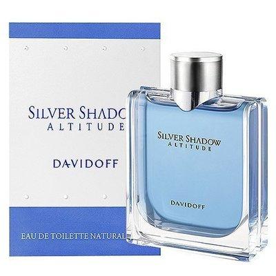 香親香愛~~Davidoff 飛行者男香 100ml Silver Shadow Altitude