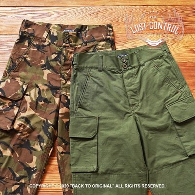 {B.T.O} 日產頂級造工【LOST CONTROL】French Army Pants復古多口袋軍褲