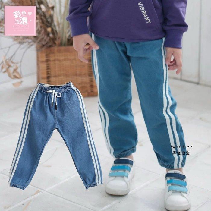 ○。° 彩色泡泡 °。○ 童裝【貨號H20335】秋冬。藍色雙側條縮口牛仔褲